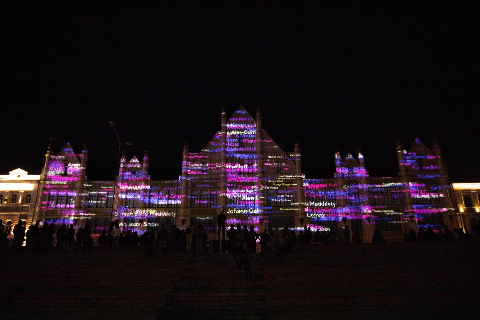 Intervals festival 2021